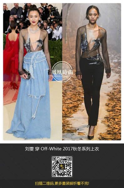 Chinese supermodel Liu Wen debut 2017MetGala was elected best dressed