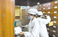 Kangmei Smart Pharmacy: Reconstructing traditional Chinese medici
