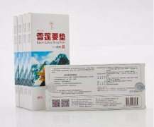 Cleaning products, snow lotus paste as a drug, MLM, who constantl